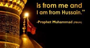 Ashura-Prophet-Muhammad-hussain