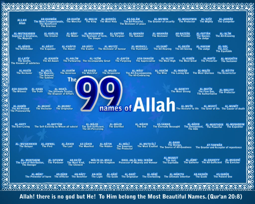 99-names-of-allah-wallpaper