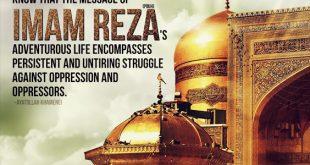 hazrat-ali-ibn-musa-ar-reza